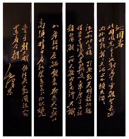 caligraphy_MAO3.jpg (72748 bytes)